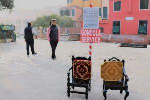 Gondola station venice photo